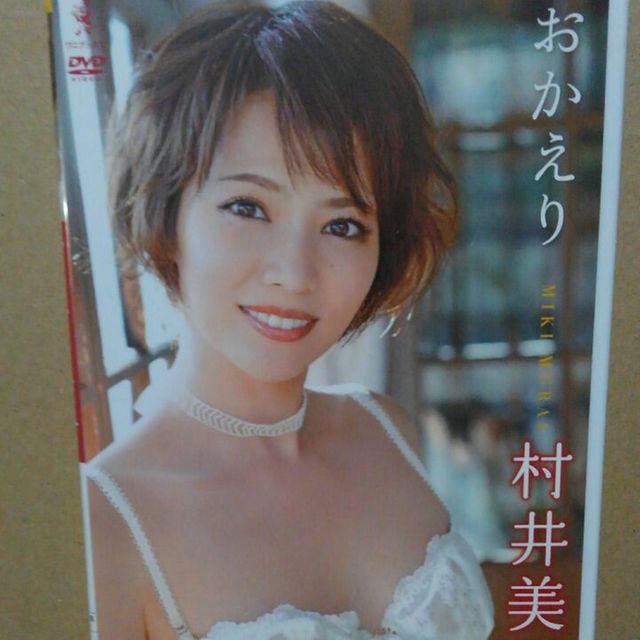 村井美樹の画像 p1_31