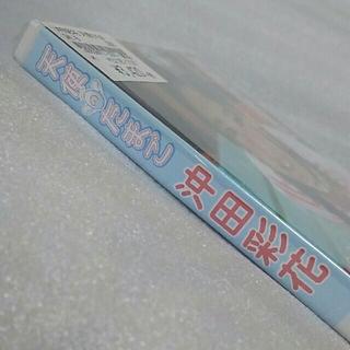 沖田彩花の画像 p1_32
