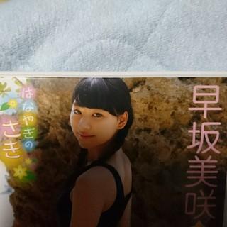 早坂美咲の画像 p1_17