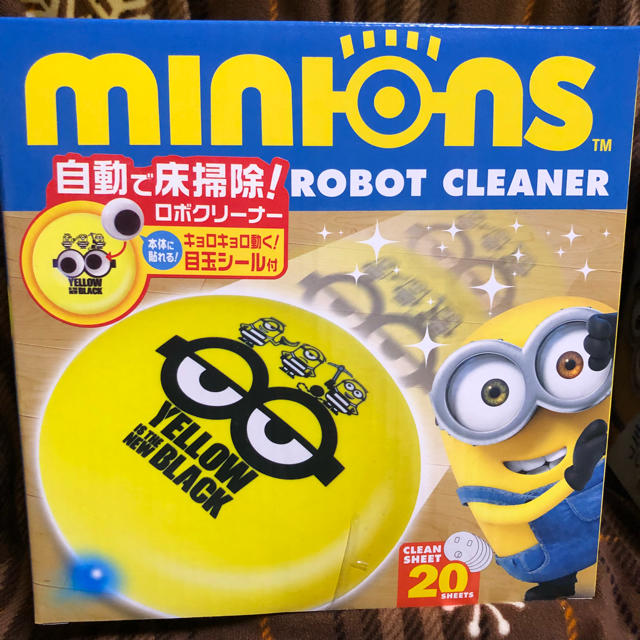 ミニオン 掃除機