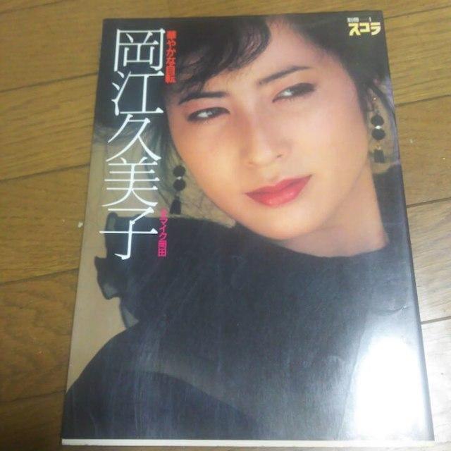 岡江久美子の画像 p1_7