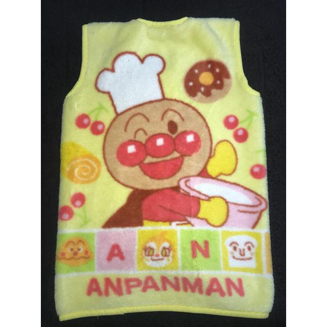 アンパンマン 幼少期