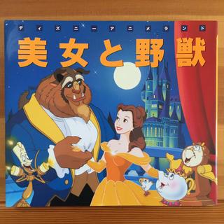 美女と野獣 (1991年の映画)の画像 p1_3