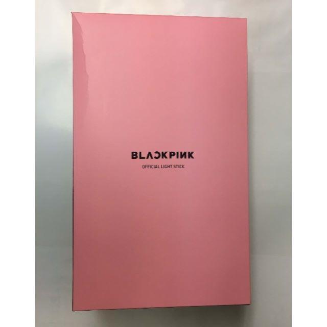 ブラックピンク ペンライト
