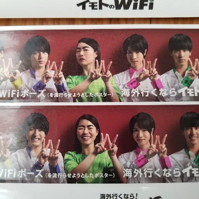 MAG!C☆PRINCEの画像 p1_39