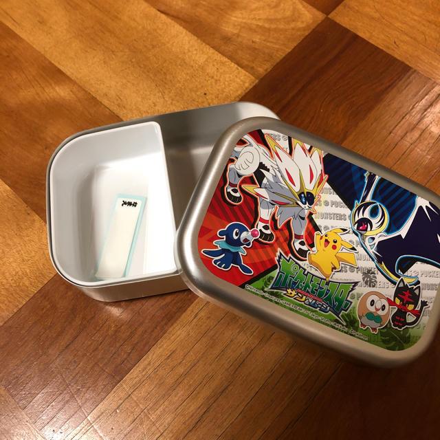 ポケモン 弁当箱 アルミ