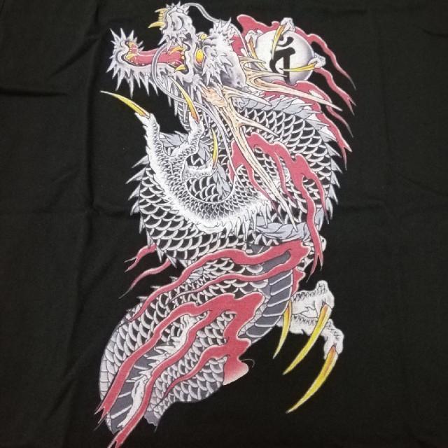 龍が如く 刺青 龍