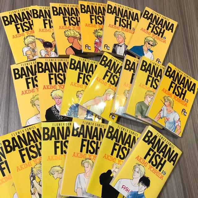 BANANA FISHの画像 p1_8