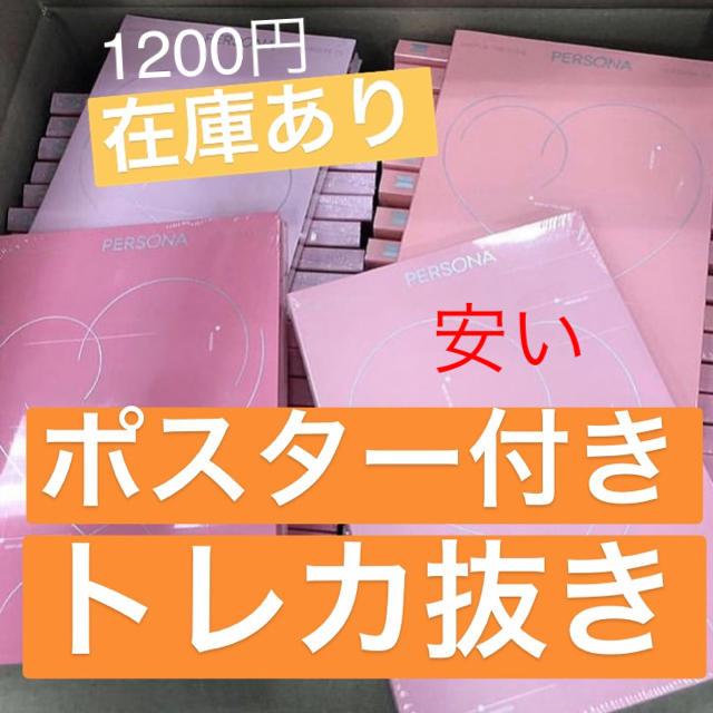 bts アルバム 2019 楽天