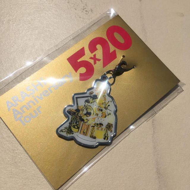 嵐アルバム 5×20 グッズ 札幌