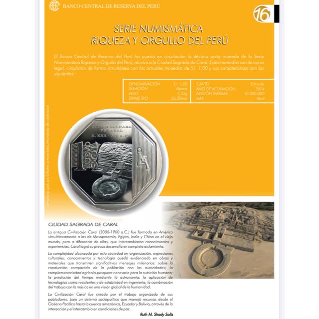 カラル遺跡の画像 p1_31