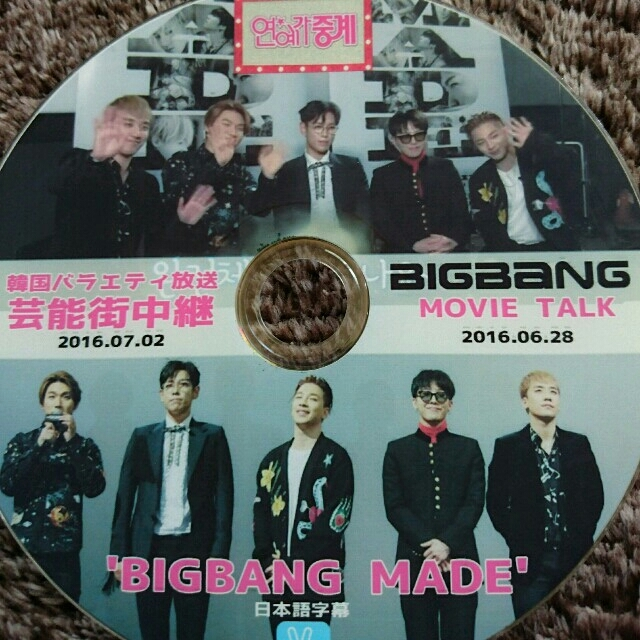 BIGBANGの画像 p1_33