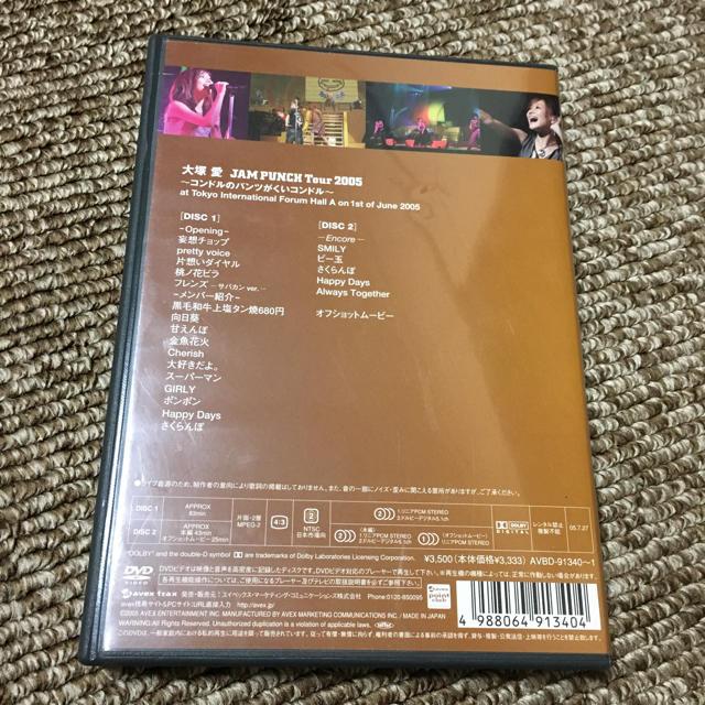 大塚 愛 ライブ dvd