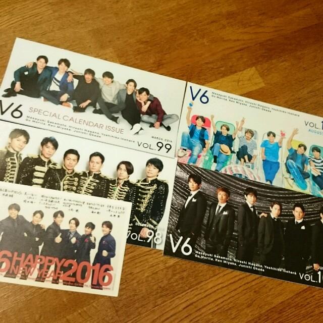 V6 (グループ)の画像 p1_33