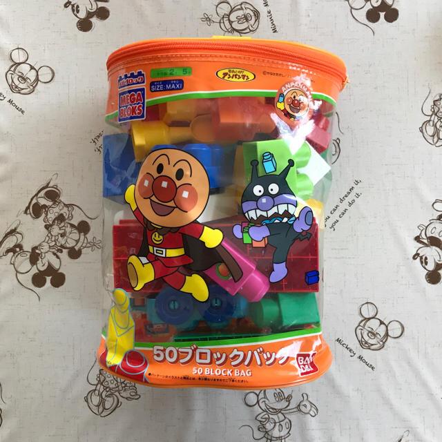 アンパンマン メガブロック