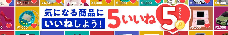 ラクマ(旧フリル)   楽天のフリマアプリ - 中古/未使用品がお ...
