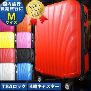 送料無料★大人気スーツケース Mサイズ キャリーケース 中型4~6日用(旅行用品)