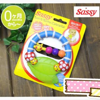 サッシー(Sassy)のSassy ラトル(がらがら/ラトル)