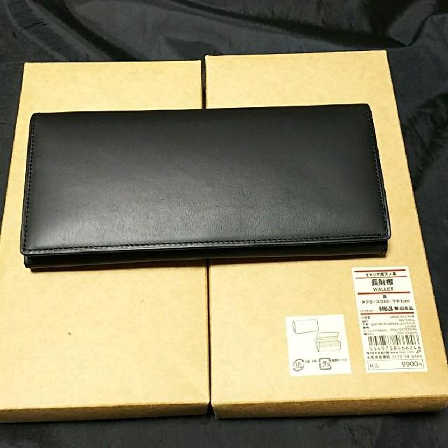 MUJI (無印良品)(ムジルシリョウヒン)の無印良品 イタリア産ヌメ革 長財布 黒 新品未使用 定価9900円 メンズのファッション小物(長財布)の商品写真