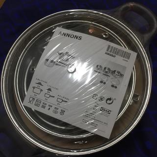 イケア(IKEA)のIKEA『ANNONS』鍋5点セット♩(鍋/フライパン)