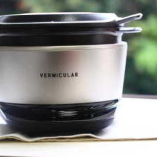 バーミキュラ(Vermicular)のbebe様専用☆(炊飯器)