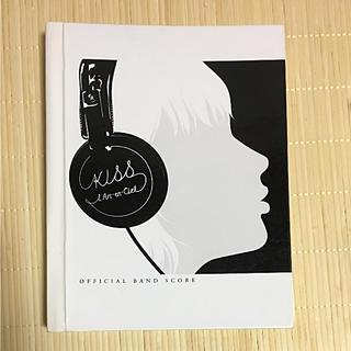 ラルクアンシエル(L'Arc~en~Ciel)のL'Arc~en~Ciel KISSオフシャルアルバムバンドスコア(ポピュラー)