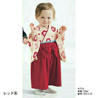ベルメゾン(ベルメゾン)のベルメゾン 90 袴 ロンパース (和服/着物)