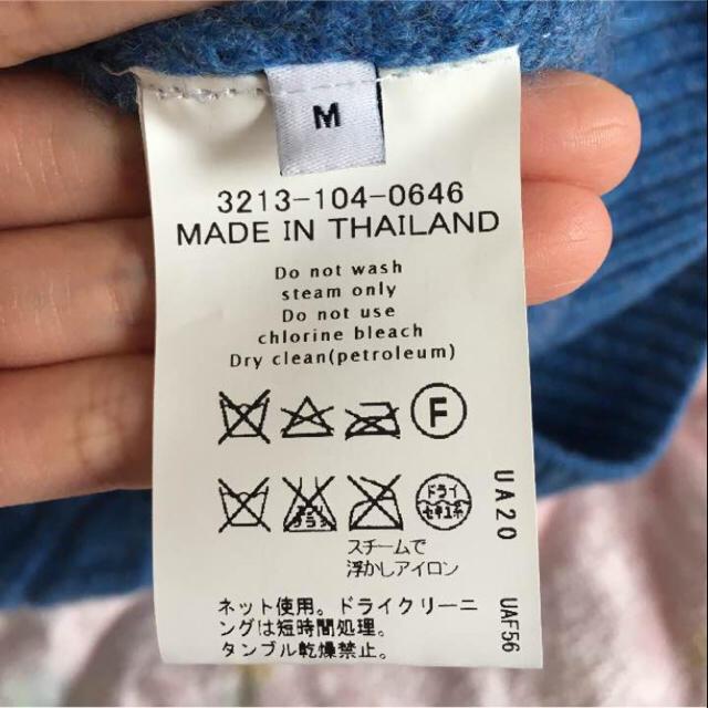 green label relaxing(グリーンレーベルリラクシング)のSALE中!ウールニット ブルー☆ユナイテッドアローズ 未使用品 メンズのトップス(ニット/セーター)の商品写真