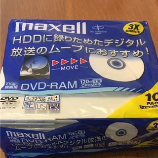 マクセル(maxell)のマクセル maxell DVD-RAM 繰り返し録画用 8枚(PC周辺機器)
