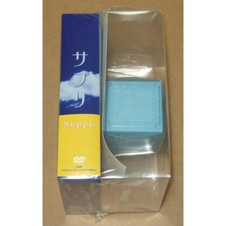 新品 サプリ DVD-BOX 初回版(TVドラマ)