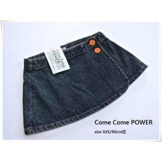 コムコムパワー(Come Come POWER)の■コムコムパワー■ 未使用タグ付 90cm デニムラップスカート(スカート)