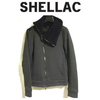 シェラック(SHELLAC)の本物 シェラック エポレットレザー 変形スウェットボアブルゾン(ライダースジャケット)