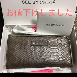 new style b2497 89c8b ようの涙様専用 SEE BY CHLOE パイソン長財布