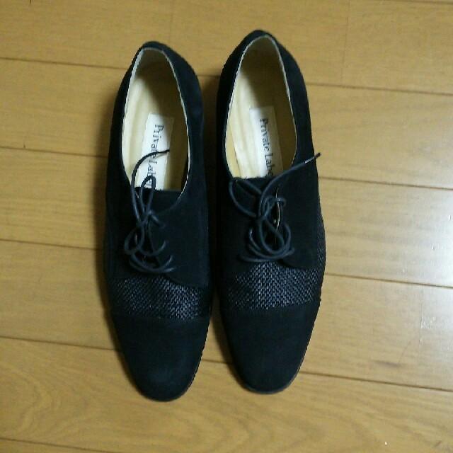 PRIVATE LABEL(プライベートレーベル)のプライベートレーベル/PRIVATE LABEL 靴 レディース 黒 レディースの靴/シューズ(ローファー/革靴)の商品写真