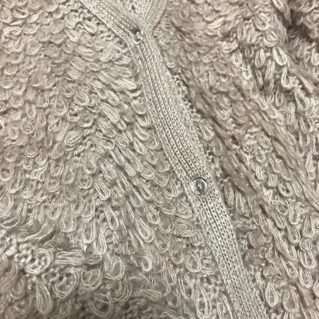 Kastane(カスタネ)のカスタネ ループ編みカーディガン ピンク レディースのトップス(カーディガン)の商品写真
