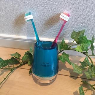 フランフラン(Francfranc)のフランフラン 歯ブラシ&タンブラーコップのセット♪(歯ブラシ/デンタルフロス)