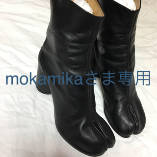 マルタンマルジェラ(Maison Martin Margiela)の専用 マルジェラ 裏張り済み 足袋ブーツ ブラック 足袋(ブーツ)