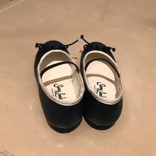 サニーランドスケープ(SunnyLandscape)の【美品】フォーマル靴☆15cm(フォーマルシューズ)