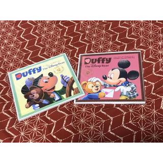 ディズニー(Disney)のDuffy ディズニーベア 絵本2セット(その他)