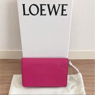 ロエベ(LOEWE)のとても綺麗 ロエベ LOEWE 二つ折り財布(折り財布)