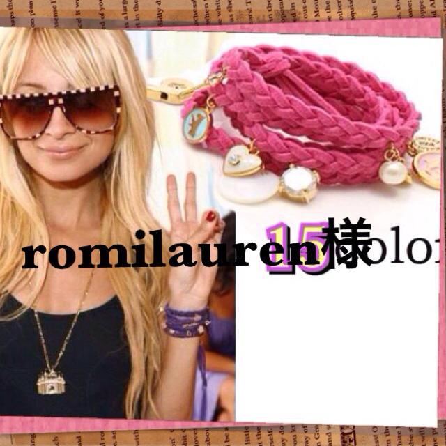 romilauren様専用 レディースのアクセサリー(ブレスレット/バングル)の商品写真