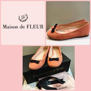 メゾンドフルール(Maison de FLEUR)の専用ページです♡定価2.2万♡メゾンドフルール♡コーラルピンクパンプス♡(ハイヒール/パンプス)