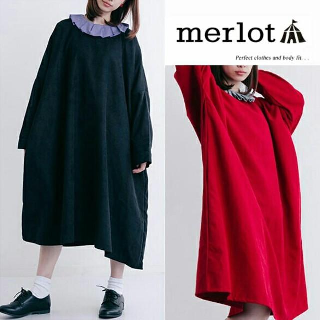 merlot(メルロー)の秋冬新作◌⑅⃝♡*メルロー ビッグシルエットワンピース グレー レディースのワンピース(ひざ丈ワンピース)の商品写真