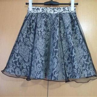 バーニーズニューヨーク(BARNEYS NEW YORK)のBARNEYS NEW YORK バーニーズニューヨーク 可愛らしいスカート(ひざ丈スカート)