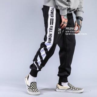 今期トレンド トラックパンツ supreme off-white adidas(ジャージ)