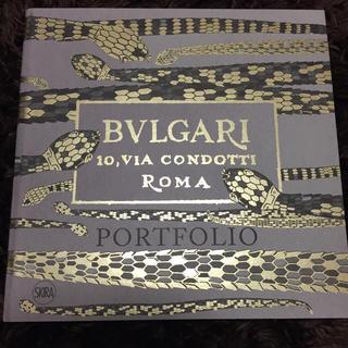 ブルガリ(BVLGARI)のブルガリ ヘリテージブック(ノベルティグッズ)