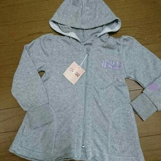 ジェニィ(JENNI)の新品❢❣JENNI パーカー 110cm(ジャケット/上着)