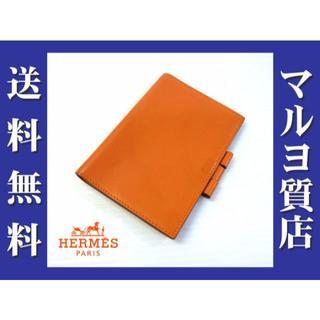 エルメス(Hermes)のHERMESエルメス手帳カバー★アジェンダGM★オレンジ【マルヨ質店】(手帳)