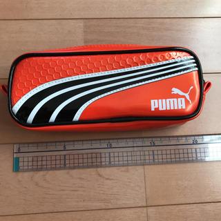 プーマ(PUMA)のほぼ 未使用 PUMA ペンケース(ペンケース/筆箱)
