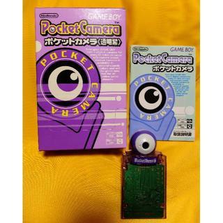 ゲームボーイ(ゲームボーイ)の★ ポケットカメラ MGB-006(箱・説付き)GB ☆彡(携帯用ゲームソフト)